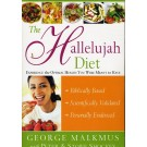 Hallelujah Diet  Workbook, The