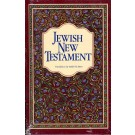 Jewish NT Bible-Hard Cover