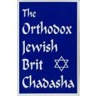 Orthodox Jewish Brit  Chadasha